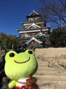 広島城とかえるっこ