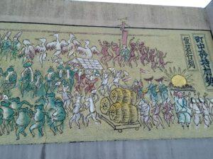 広島のかえるの絵の壁1
