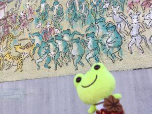 広島のかえるの絵の壁とかえるっこ