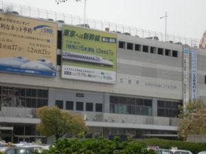 広島駅の外観