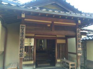 金沢の長町武家屋敷1