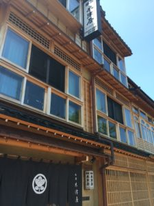 金沢の主計町の木津屋旅館
