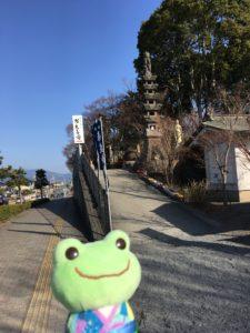 如意輪寺の入口1