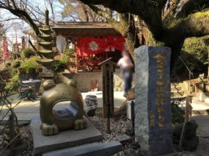 如意輪寺の良縁くぐりの輪
