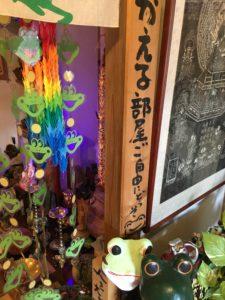 如意輪寺のかえる部屋の入口