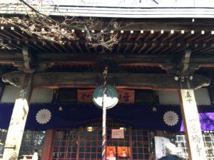 如意輪寺の本堂