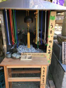 如意輪寺のかえる石