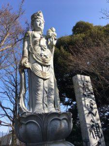如意輪寺の観音様