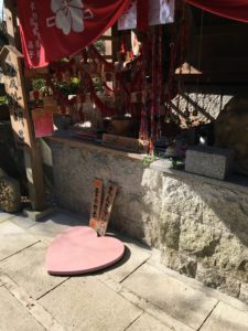 如意輪寺の縁結びスポット