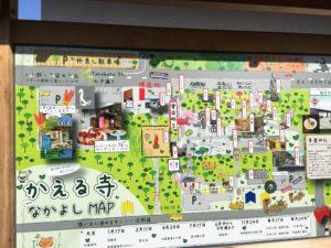如意輪寺の地図1