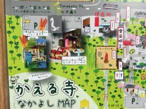 如意輪寺の地図3