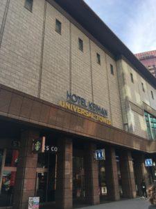 ホテル京阪ユニバーサルタワーとコンビニ