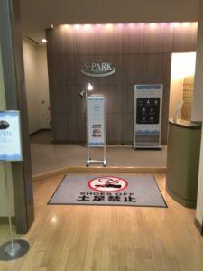 ホテル京阪ユニバーサルタワーの天然展望風呂の入口