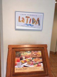 ザ・ブセナテラスのカフェテラス「ラ・ティーダ」の朝食案内