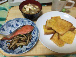 和食とフレンチトースト