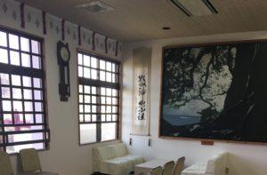 波上宮の社務所待合スペース