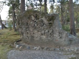 南禅寺の岩2
