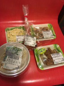 にしのまち市場で買った食べ物