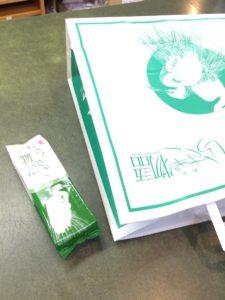 しらさぎ物語の紙袋としらさぎ物語サンドアイス