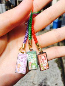 香川県で買った四国土産のかえるお守り