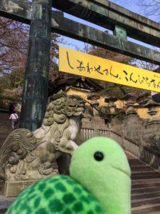 こんぴらさんの桜馬場西詰銅鳥居