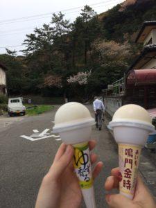 鳴門金時のおいもアイスクリームとゆずアイス