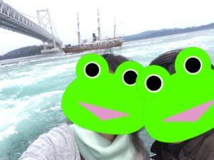 鳴門で船に乗った写真