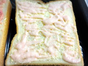 たらこマヨネーズトーストのマヨネーズ多め版
