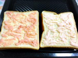 たらこマヨネーズトーストを焼く前の様子