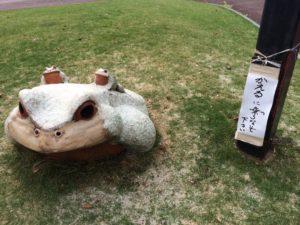 屋島寺のカエルの置物