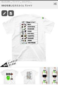 SUZURIで販売中のみらケロ作「BBQを楽しむカエルくんTシャツ」の裏の画像