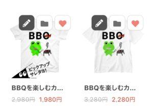 SUZURIで販売中のみらケロ作「BBQを楽しむカエルくんTシャツ」セール中