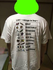 SUZURIで販売中のみらケロ作「BBQを楽しむカエルくんTシャツ」を着用した様子・裏面