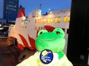 フェリーさんふらわあとかえるの画像・船旅のアイキャッチ画像