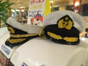 フェリーさんふらわあ内の船員帽子