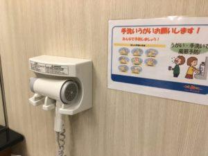 フェリーさんふらわあのトイレ内のドライヤー