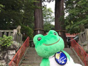 八幡朝見神社とかえる
