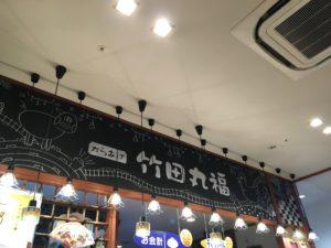 大分駅の唐揚げ屋