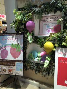 かえるのピクルス2017年コラボイベント大阪