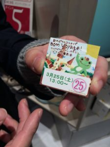 かえるのピクルス2017年コラボイベント大阪の撮影会の番号札