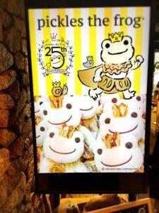 かえるのピクルス大阪イベント2019コラボカフェのデジタルサイネージ4