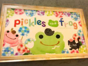 かえるのピクルス大阪イベント2019コラボカフェ内の絵