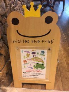 かえるのピクルス2018年コラボカフェ大阪の看板