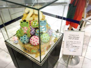 かえるのピクルス大阪イベント2019の金平糖あじさいとかえる