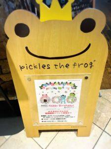 かえるのピクルス大阪イベント2019コラボカフェの看板