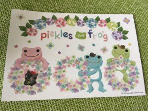 かえるのピクルス大阪イベント2019のノベルティ用ポストカード