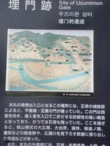仙台城跡の案内板