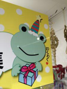 アットコスメのカエルのキャラクター・ミカエルさんクリスマスバージョン