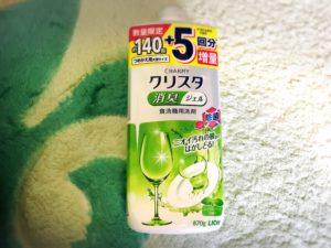 食洗機洗剤チャーミークリスタ詰替え用