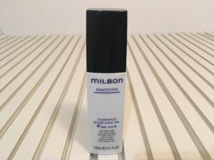 ミルボンのヘアオイル